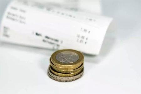 Como consultar os créditos da NFP pelo aplicativo